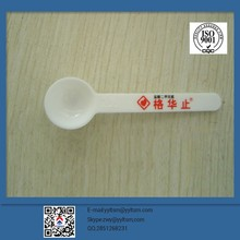 portable useful feeding spoon Measuring Spoon coffee spoon