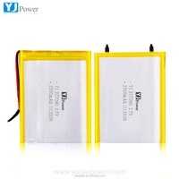 YJ 377090 3.7v 2100mah li-ion polymer rechargeable battery pack for portable dvd player