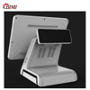 15inch Touch screen pos system cash register machine pos terminal/pos system/ epos for supermarket