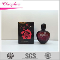 Customized Private Label Rose Perfum