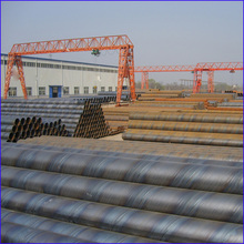 Spiral wound steel pipe