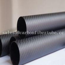 Supplying different kinds of carbon fiber tubes
