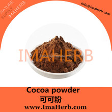 High Quality Nature black cocoa powder