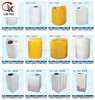 200Litre romolded plastic chemical mixing tank with blender