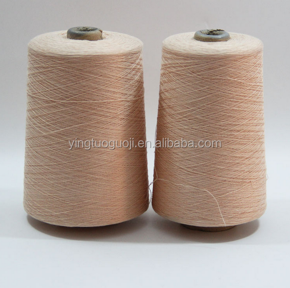 100% polyester color knitting yarn with free yarn sample
