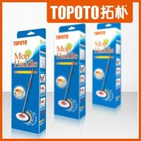 2013 newest mop handle car cleaning products