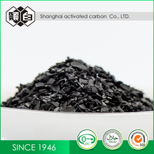 Bulk Activated Carbon For Oil Purification Coal-Based Bulk Activated Carbon Bulk Activated Carbon