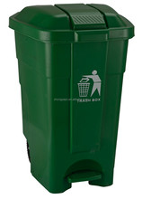 PP pedal waste bin 70liter mobile trash bin medical dustbin