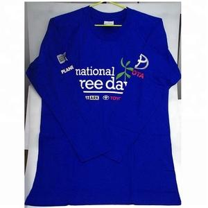 Lovely T-shirt df3cf3e945a6b
