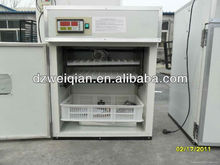 latest microprocessor technology industrial chicken incubator