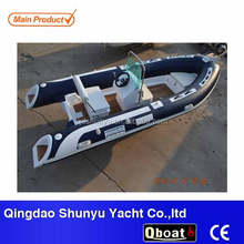 CE 4.7m used rigid double inflatable boats for sale