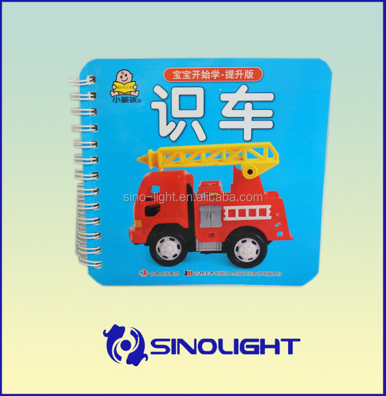 professional book printing house outsourcing sprial book printing in china
