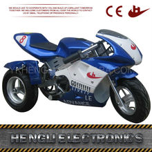 Cheap best quality hot sale chinese 3wheel motorcycle