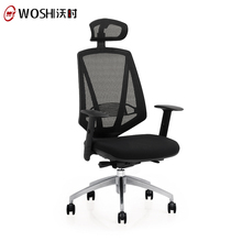 BIFMA Adjustable Headrest Swivel Mesh Back Orthopedic Office High Computer Chair Cost
