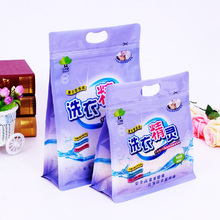 Customized Wash Liquid Powder Plastic Packaging Bag 1 kg to 10 kg Plastic Laundry Detergent Bag Detergent Powder Plastic Bags