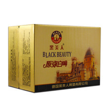 Extra Beer 330ml Price for India Distributor