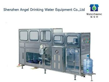 5Gallon Jar Water Bottling Machine