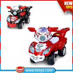Electric 4 wheel motorcycle for children ride on