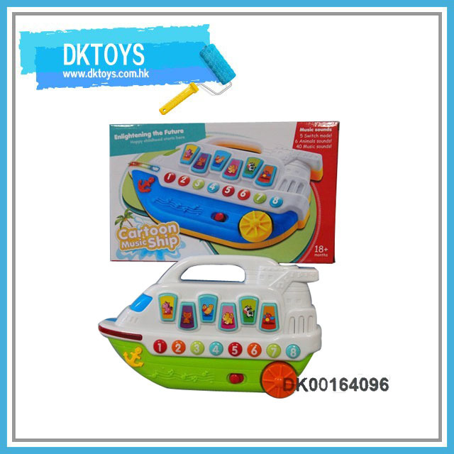 Lovely Baby Ship Shape Light Music Toy