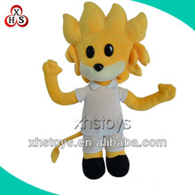 2015 new products cute yellow lion dance toy plush toy