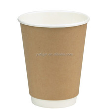 disposable double wall coffee cup,paper coffee carton cup,paper cup paper