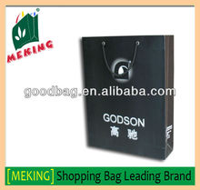 New fashion guangzhou black paper bag with eyelet