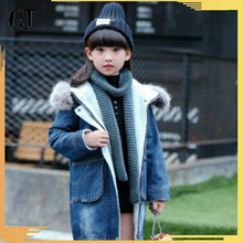 F61023A25#2017 new arrivals fashion nova clothing denim coat korean fashion denim kids children clothes clothing manufacturers