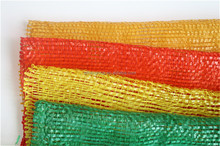 Big Vegetables Packing Mesh Bag Hot Sale To Pakistan