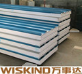 coldroom insulated pur foam sandwich panel for warehouse