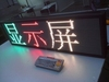 Hot p10 full color video outdoor led sign