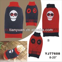 Dog clothes sweater/dog's sweater
