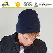 China New Products Wholesale Men's Women's Knit Beanie Caps And Hat Manufacture