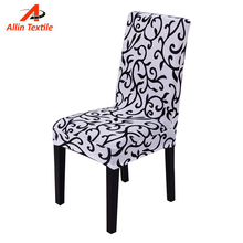 Modern design hanging chair cover