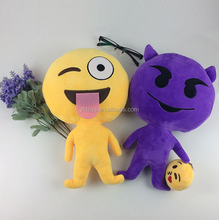 Newly style Cute cartoon emoji plush doll with high quality