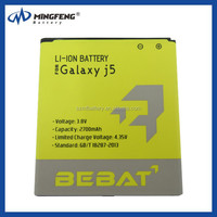 For samsung Galaxy j5 j5000 j500h/f mobile phone battery