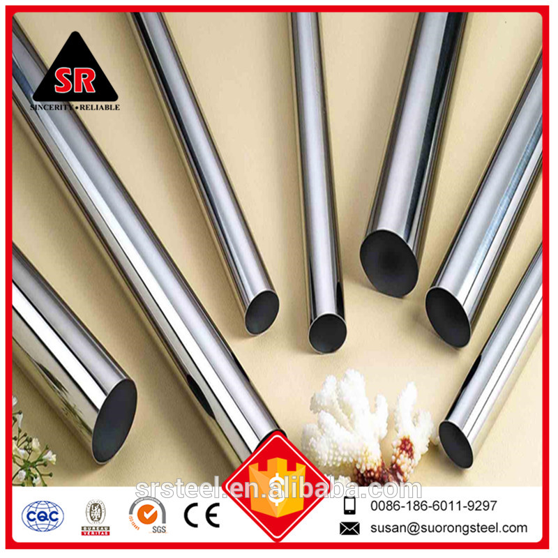 Thin wall 304L seamless stainless steel pipe price