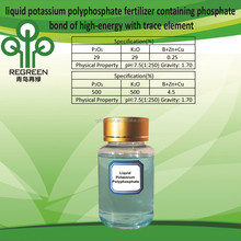 liquid potassium polyphosphate fertilizer containing phosphate bond of high-energy with trace element
