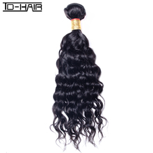 Alibaba <strong>express</strong> Brazilian cuticle aligned human virgin hair bundle water wave with 100% Brazilian hair weave prices