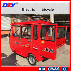 Top Quality Good Price Adult Electric Tricycle