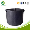 /product-detail/high-quality-garden-grow-supply-grow-pot-root-pouch-degradable-grow-bags-60466536920.html