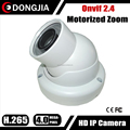 DONGJIA DJ-HK9330F 2.8-12mm Zoom Dome Network 4MP IP Indoor cc Camera