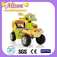 Alison C04202 small battery motorcycle toys for kids
