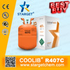 /product-detail/refrigerant-gas-r407-in-dot-cylinder-for-the-us-market-60694303307.html