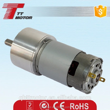 dc brush motor used for vending machine