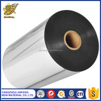 Anti-static Clear Rigid PET Film In Roll for Food Packaging