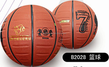Awesome 8 lines deep channles high elastic butyl bladder basketball