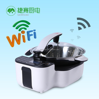 2016 hot sale all in one wifi electric kitchen appliance