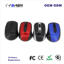 4D Types of Computer Mouse