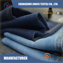 Custom denim fabric for making clothes