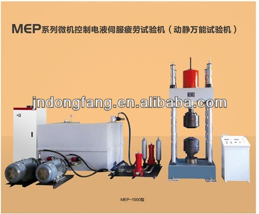 MEP computer controlled Fatigue Testing Machine